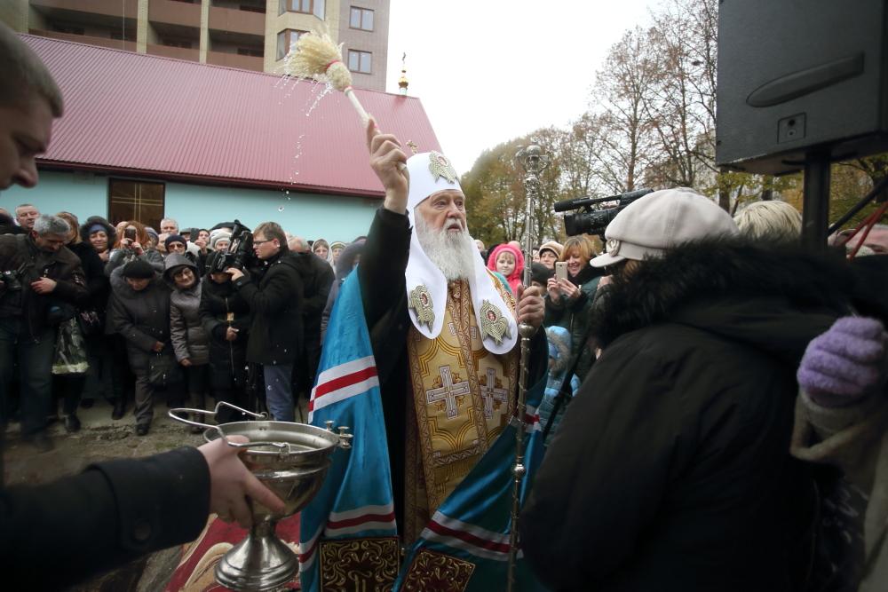Благословіння Святійшого Владики.